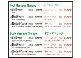 Massage Enjoy